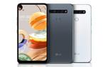 قیمت انواع گوشی الجی در بازار امروز 21 فروردین 1400+ جدول