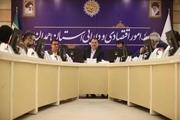 ۷۷ فرصت سرمایهگذاری در استان همدان شناسایی شده است