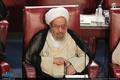 واکنش آیت الله مقتدایی به حملات اخیر به رییس جمهور و دولت