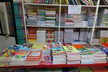 توزیع ۲۰ هزار بسته نوشتافزار بین دانش آموزان نیازمند کهگیلویه و بویراحمد آغاز شد