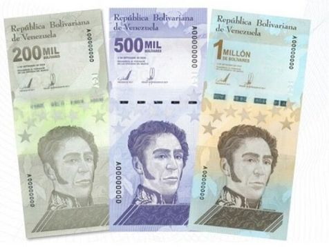 اسکناس های یک میلیون بولیواری ونزوئلا که نیم دلار ارزش دارند!
