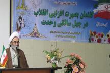 انقلاب درصدد احیای تمدن عظیم اسلامی است