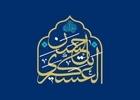 دانلود مولودی میلاد امام حسن عسکری علیه السلام/ سیدمهدی میرداماد
