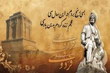 شاهنامه ظرفیت کاملی برای هویت شهر مشهد است