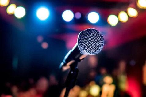 مجوز برگزاری کنسرت در تهران صادر شد