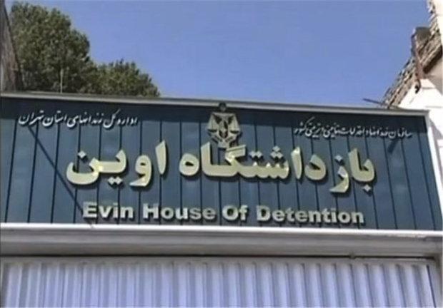 انتشار نامه عزل فرمانده یگان حفاظت زندان اوین در بهمن 99 + عکس