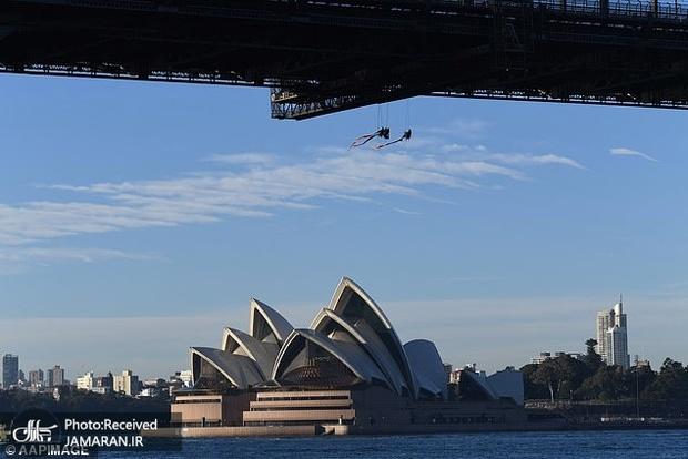 اعتراض سیدنی