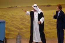 تمسخر عادی سازی روابط امارات با تل آویو توسط صهیونیست ها+عکس