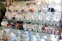 نمایشگاه های ملزومات آشپزخانه و فرش ماشینی در قزوین برپا شد