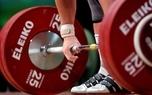 پیگیری شکایات وزنهبرداری در CAS/ تشکیل کمیته انضباطی IWF تا اوایل دی