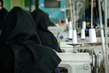 1832 شغل برای زنان استان مرکزی ایجاد شد