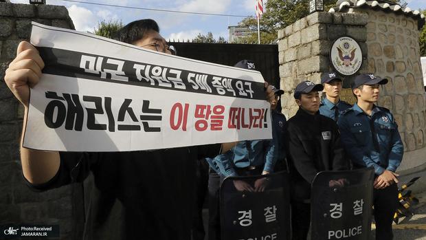 عکس/ حمله معترضان به محل اقامت سفیر آمریکا در سئول