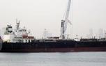 فشار آمریکا به نفتکشهای حامل نفت ونزوئلا