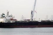 ورود اولین نفتکش ایران به آب های ونزوئلا