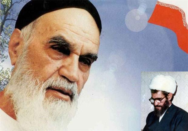 پیام اصلی نامه امام خمینی به اعضای شورای بازنگری قانون اساسی چه بود؟