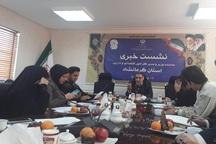 162 میلیون یورو سرمایه گذاری در استان کرمانشاه مصوب شد