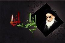 مراسم بزرگداشت سالگرد ارتحال حضرت امام خمینی (ره) در مصلی ارومیه برگزار می شود