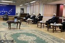 جزییات اولین جلسه مجمع روحانیون مبارز در سال 99