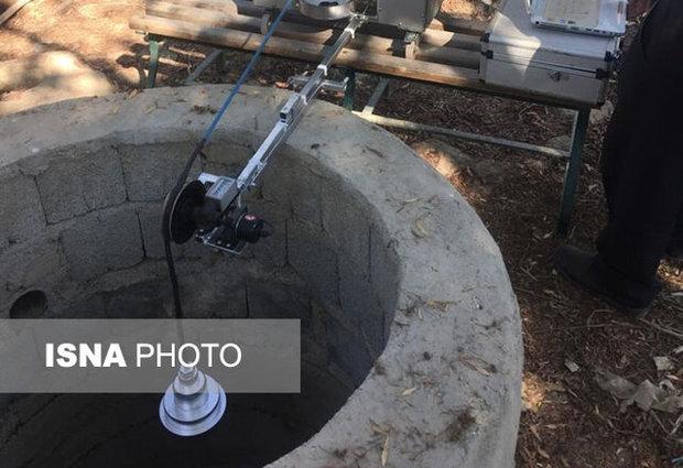 کشاورزان موتور چاه خود را از ساعت 11 تا 15 خاموش کنند