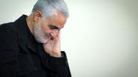 واکنش ها به شهادت سردار سپهبد سلیمانی