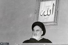 مراسم بزرگداشت سی و دومین سالگرد ارتحال امام خمینی در لبنان/ اندیشه امام پرثمرترین اندیشه دوران معاصر است