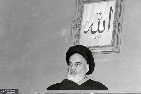 امام در نامه به ابراهیم یزدی بر چه نکته مهمی تاکید کردند؟
