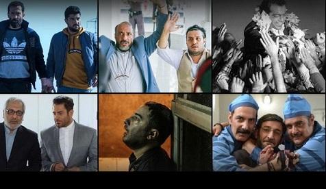 گزارش فروش سینمای ایران در هفته ای که گذشت/ استقبال مردم از نبات و شهاب حسینی