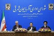 ظرفیت ترانزیتی آذربایجانشرقی در جهت توسعه اقتصادی کشور استفاده شود