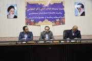 حمایت سازمان سینمایی از ساخت فیلم درباره سیستان و بلوچستان