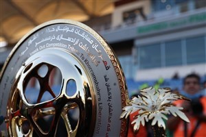 اعلام زمان قرعهکشی مرحله یک هشتم نهایی جام حذفی فوتبال