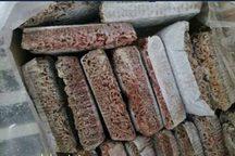465 کیلو گوشت غیر بهداشتی در سبزوار معدوم شد