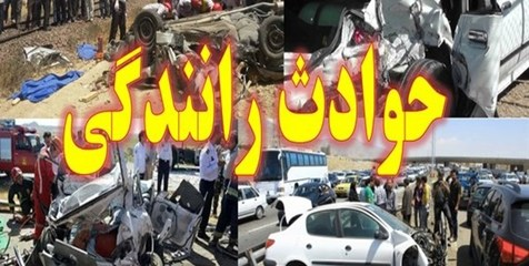 تصادف در اتوبان کاظمی؛ ۵ نفر مصدوم شدند