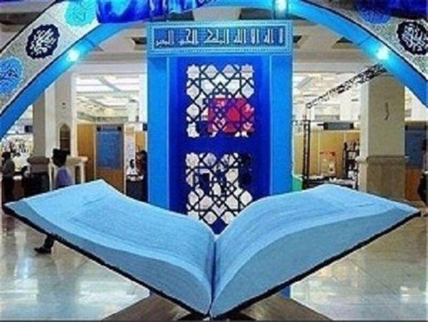 مسابقات ملی قرآن و عترت به میزبانی دانشگاه آزاد اسلامی فارس برگزار میشود