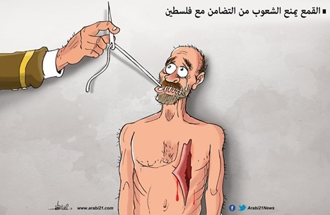 کاریکاتور/سرکوب از همبستگی ملت ها با فلسطین جلوگیری می کند