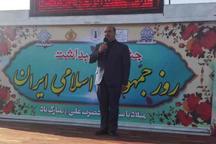 12 فروردین مهر تایید مردم بر جمهوری اسلامی ایران است