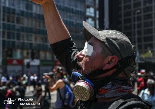 تظاهرات شیلی