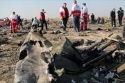 نامگذاری خیابانی در تهران به یاد جانباختگان حادثه هواپیمایی اوکراین
