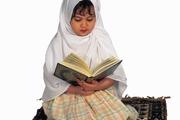 برگزاری مسابقات قرآنخوانی عصر رمضان در فضای مجازی