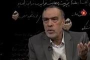 ناگفته های ازدواج امام خمینی (س) با همسرش از زبان حاج علی ثقفی