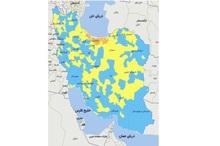 اسامی استان ها و شهرستان های در وضعیت نارنجی و زرد / دوشنبه 6 بهمن 99