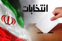 احزاب اصفهان  در آستانه انتخابات ، پویا یا منفعل