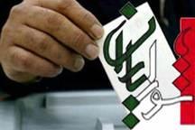 آیین نامه اجرایی انتخابات شورایاری ها فردا بررسی می شود