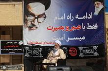 مراسم «فراق امام» در خمین برگزار شد
