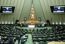 نگاهی اجمالی به سوابق اعضای هیأت رئیسه مجلس یازدهم
