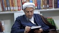 نظر آیت الله صانعی در خصوص برگزاری مراسم ماه محرم و نذری دادن در زمان شیوع کرونا