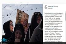 عکس/ اتحاد ایرانیان