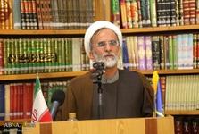 برگزاری همایش بینالمللی «نقش اندیشههای عرفانی حضرت امام در شکلگیری انقلاب اسلامی»
