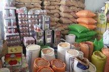 قیمت کالاهای اساسی در ماه رمضان مشخص شد