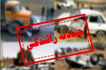 30 مصدوم در تصادف زنجیره ای جاده مسجدسلیمان به لالی