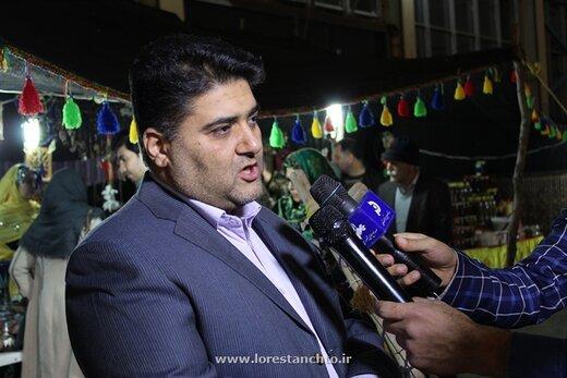 اعلام آمادگی ۲۵ استان جهت برگزاری جشنواره اقوام لر در خرم آباد